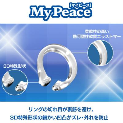jbosmi-img400x400-1484464150uwosy51052