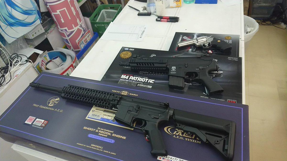 東京マルイRECCE RIFLE BK、M4 PATRIOT HC、ルパン三世&ガンダムSDX買い取りました|相模原店