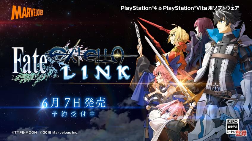 「Fate/EXTELLA LINK」など6/7・6/8発売TVゲーム入荷情報