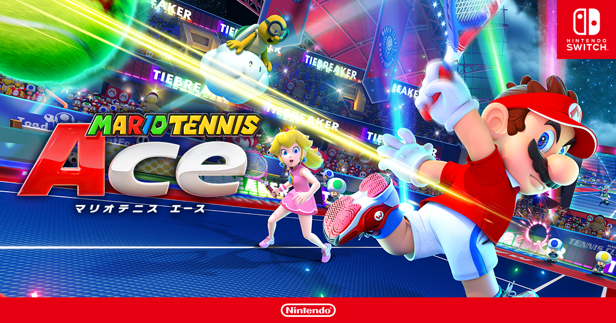 本格テニスバトル開幕!!6月22日発売「マリオテニス エース」をご紹介!