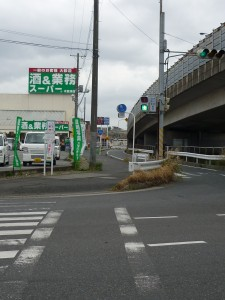 walk-3