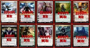 MTG10選