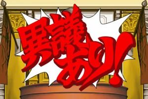 gyakusai123hd12