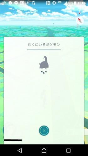 Screenshot_20160731-180611