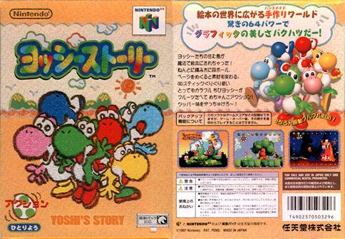 n64-yoshi