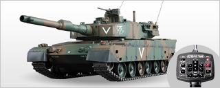 ph_tank_01