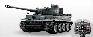 ph_tank_02
