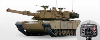 ph_tank_04