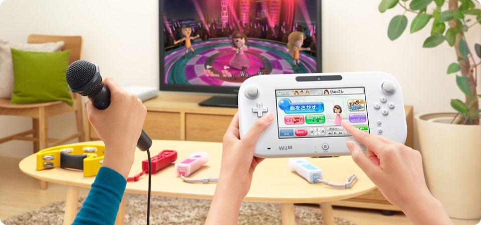 自宅でカラオケ!WiiUを使って自宅カラオケを楽しむ方法