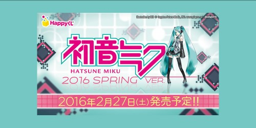 main_miku2016-spring