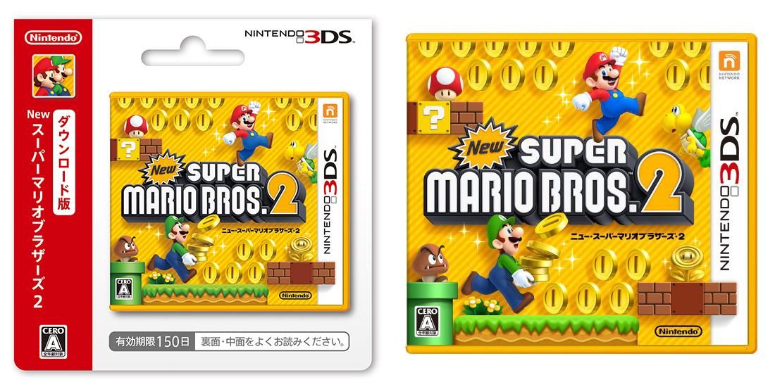 ゲームを買うならどっちが良い?パッケージ版とダウンロード版の違い