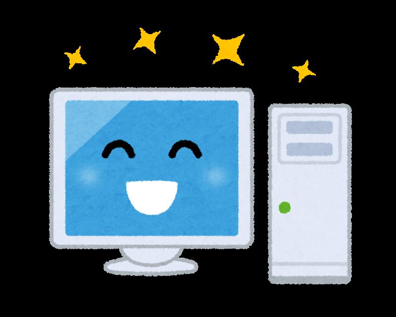 【初心者向け】エロゲーの修正ファイル・修正パッチの使い方解説