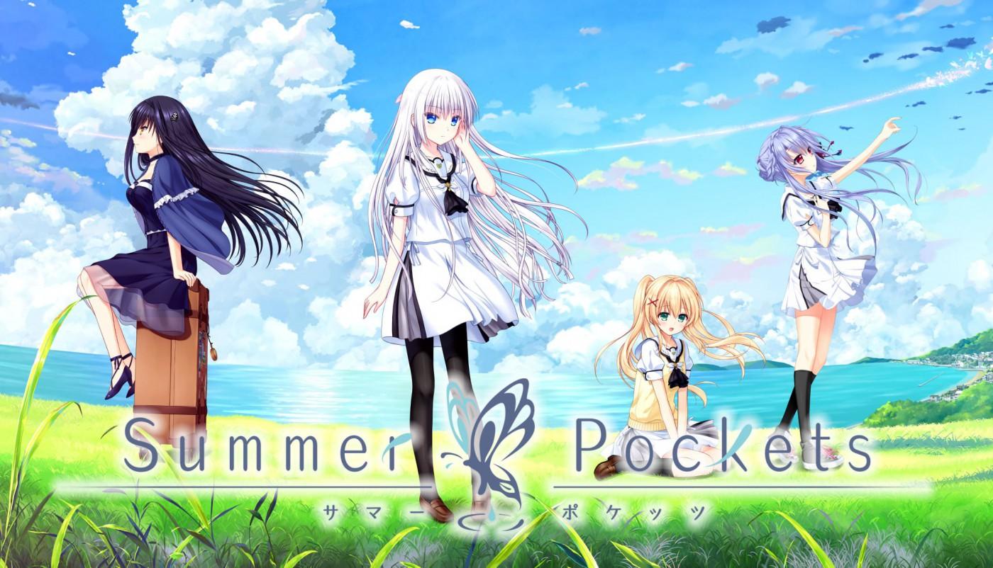 1年ぶりの新作「Summer Pockets」発売記念!Keyのオススメエロゲ作品4選