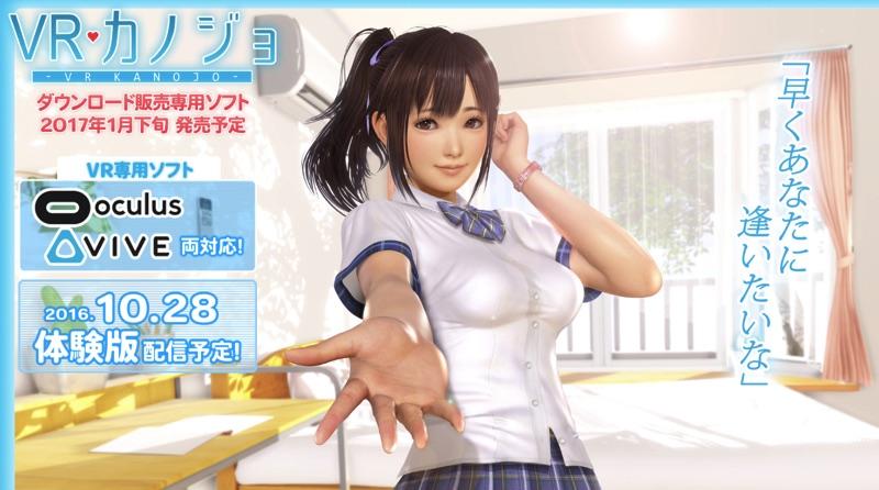 理想の彼女を作ろう!リアルな3Dモデルが魅力のエロゲメーカー3選