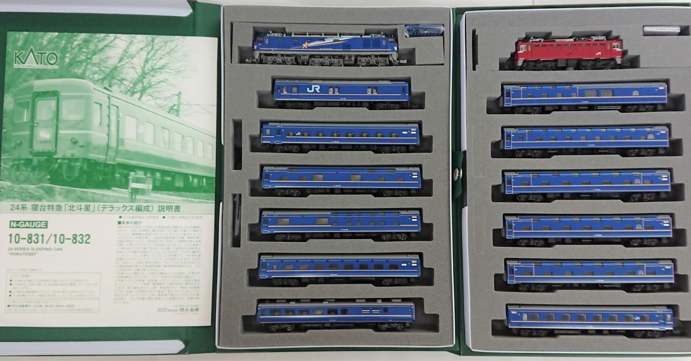 のりもの館 鉄道模型・買取速報!長編成のNゲージが色々入りました♪