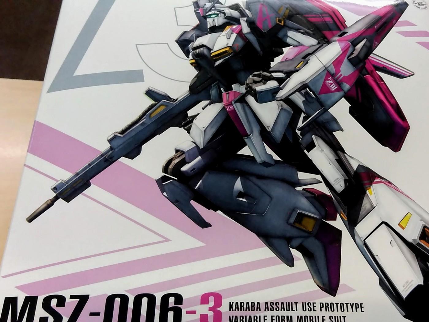 買取情報『バンダイの1/100 MG LIMITED MSZ-006-3 ゼータガンダム3号機』
