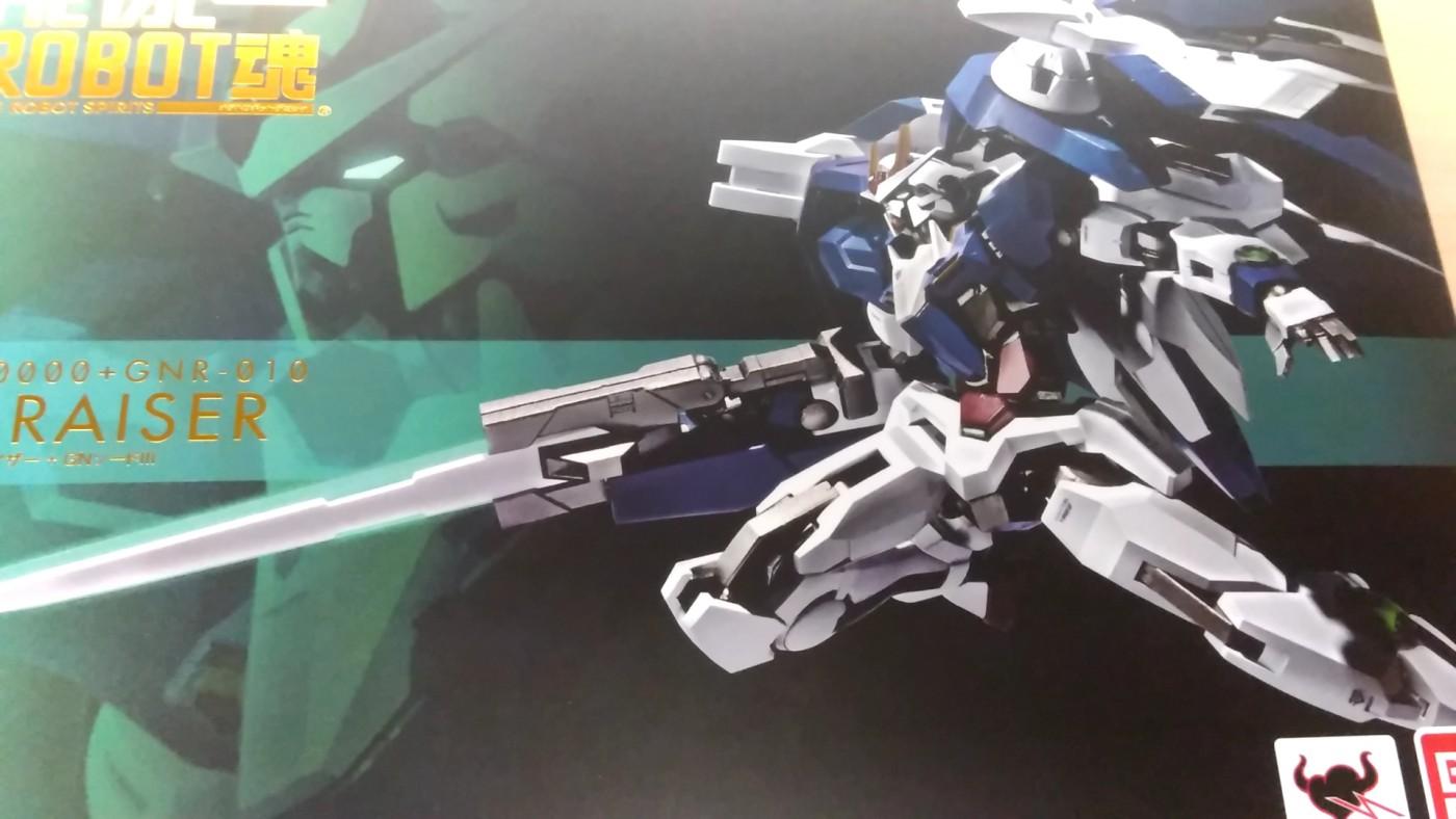 買取情報『METAL ROBOT魂 (ガンダム・メタルロボット魂)のダブルオーライザー+GNソードⅢ』