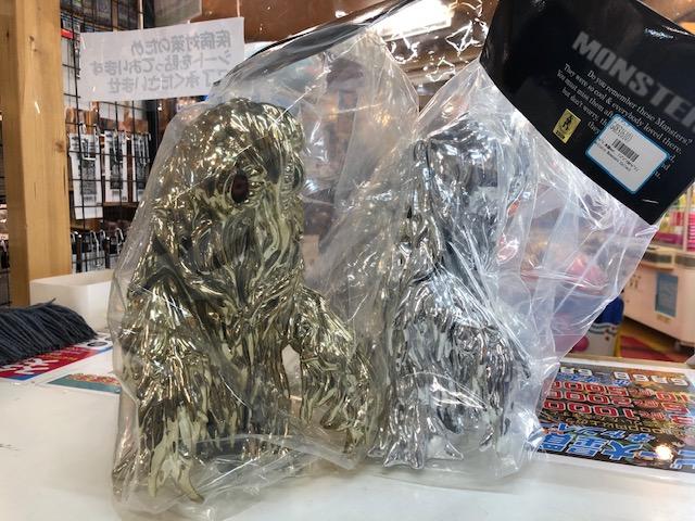 買取情報『CCPのフィギュア王 誌上通販限定品 ヘドラ(水銀)(コバルト)』