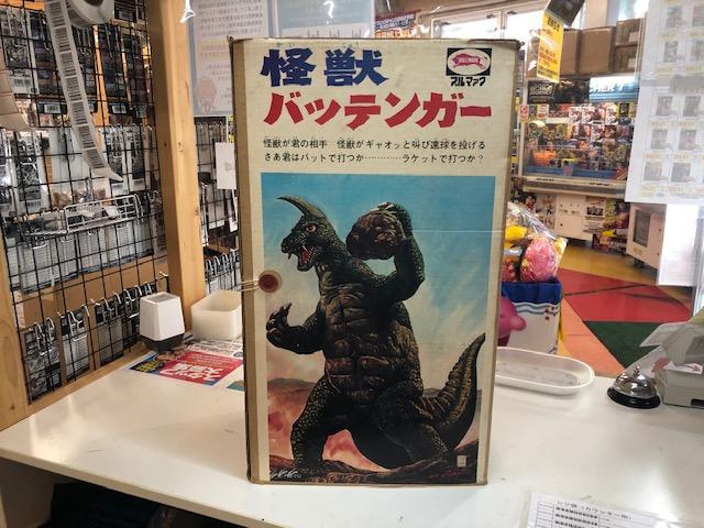 買取情報『ブルマァクの怪獣 バッテンガー アーストロン バンティングマシン』
