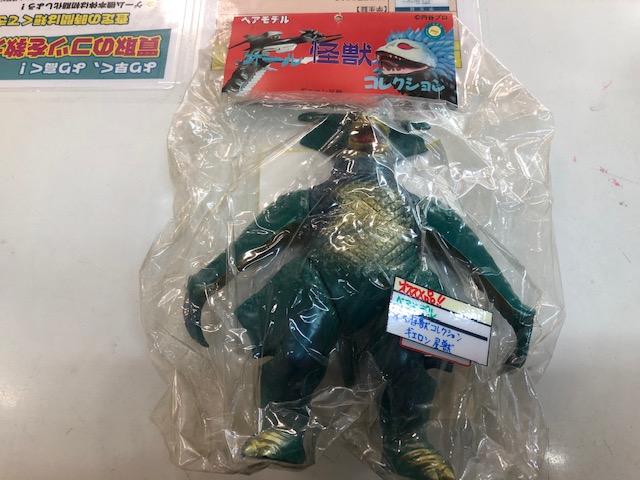 買取情報『ベアモデルのオール怪獣コレクション ギエロン星獣』