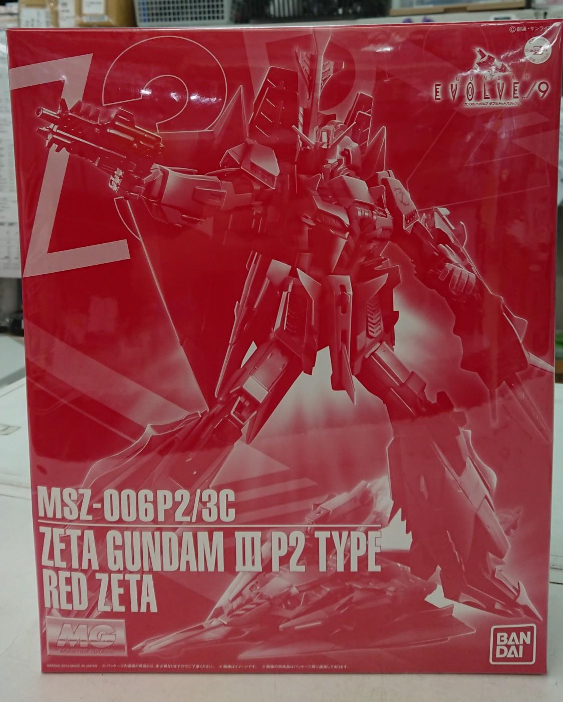 買取情報『バンダイのプレミアムバンダイ 限定 MG ゼータガンダム3号機 P2型 レッド・ゼータ』