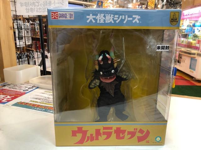 買取情報『エクスプラスの大怪獣シリーズ ウルトラセブン カプセル怪獣ミクラス』