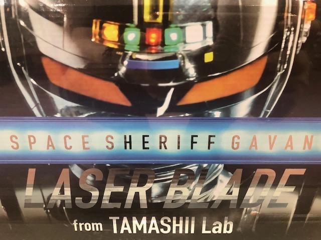買取情報『BANDAI(バンダイ)の宇宙刑事ギャバン「レーザーブレード」from TAMASHII Lab』