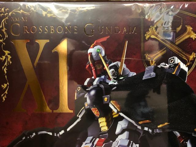 買取情報『バンダイのMETAL BUILD(メタルビルド)「クロスボーンガンダムX1」』