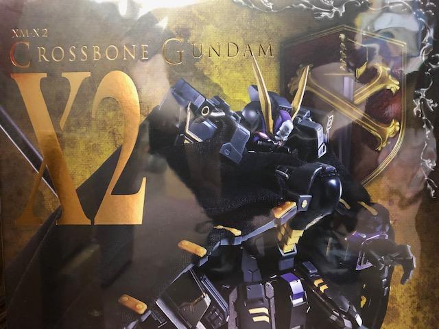 買取情報『バンダイのMETAL BUILD(メタルビルド)「クロスボーンガンダムX2」』