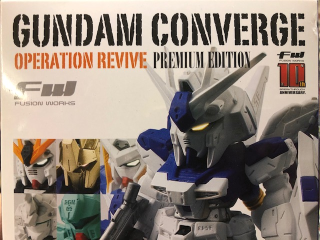 買取情報『BANDAI(バンダイ)のGUNDAM ​CONVERGE「OPERATION ​REVIVE」PREMIUM ​EDITION』