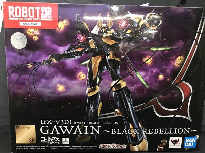 買取情報『バンダイのロボット魂 ガウェイン~BLACK REBELLION~コードギアス 反逆のルルーシュ』
