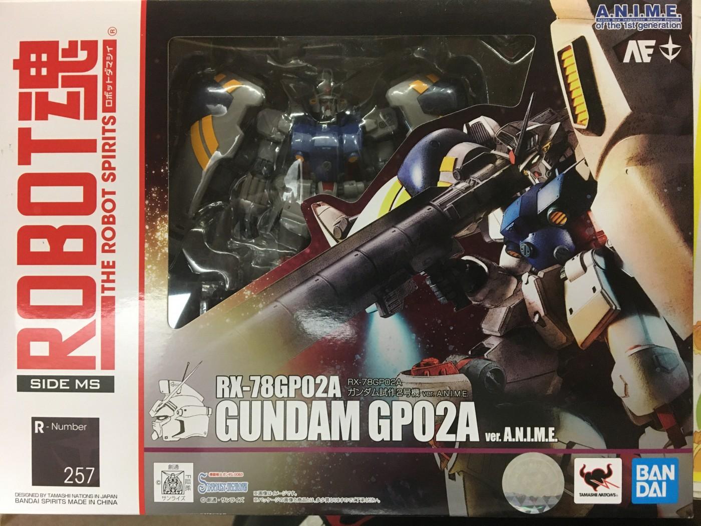 買取情報『BANDAI(バンダイ)のRX-78GP02A ガンダム試作2号機 ver. A.N.I.M.E.』