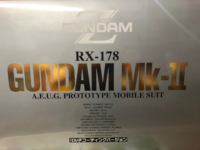 買取情報『BANDAI(バンダイ)のPG 1/60 RX-178「ガンダムMk-Ⅱ」エゥーゴ試作型モビルスーツ』
