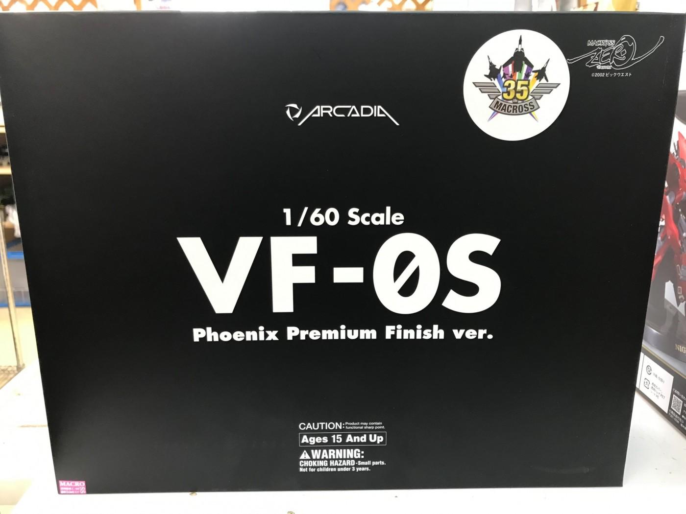 買取情報『アルカディアのマクロスゼロ 160 完全変形 VF-0S フェニックス Premium Finish』
