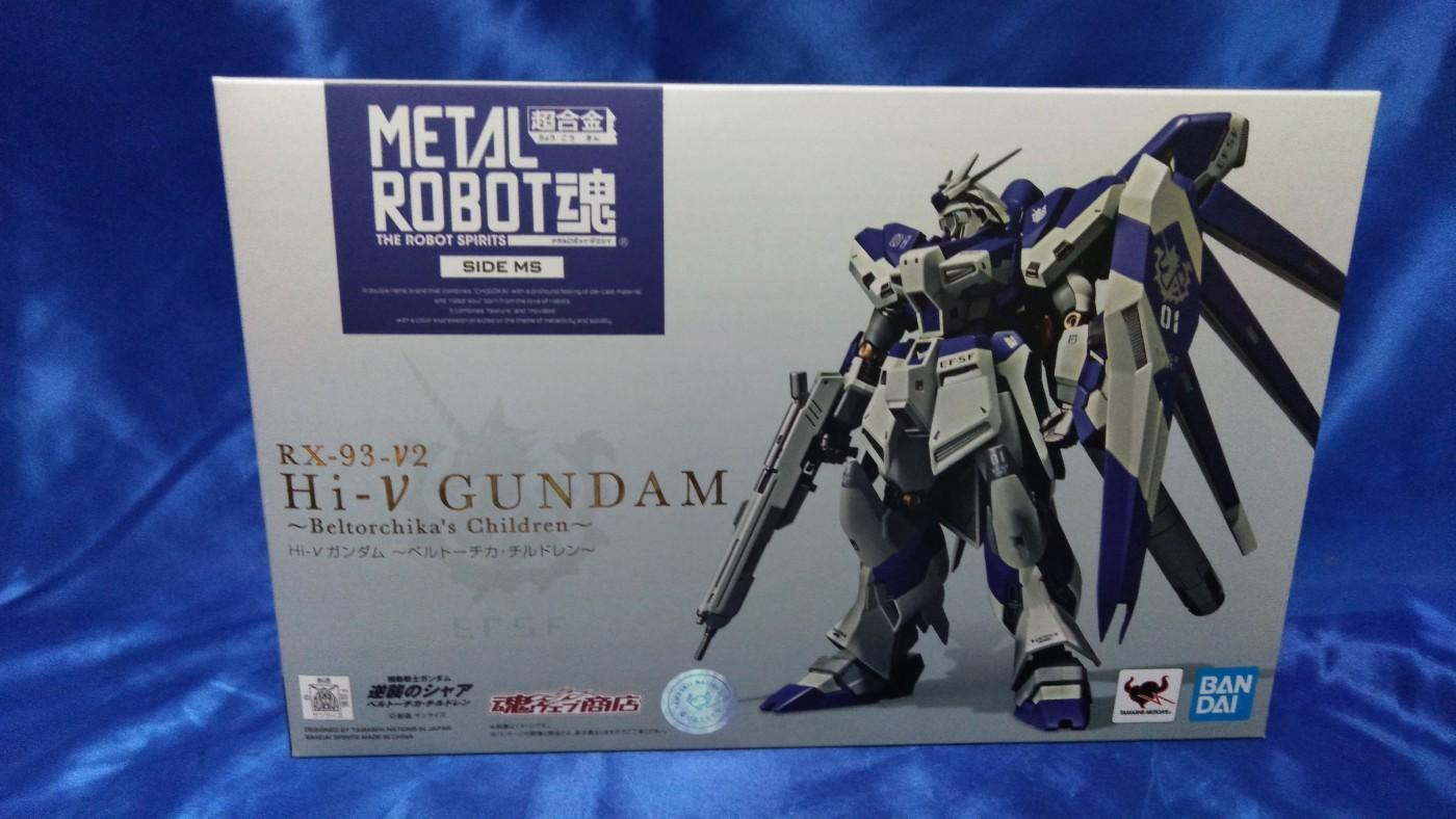買取情報『バンダイのMETAL ROBOT魂「Hi-νガンダム ~ベルトーチカ・チルドレン~」』
