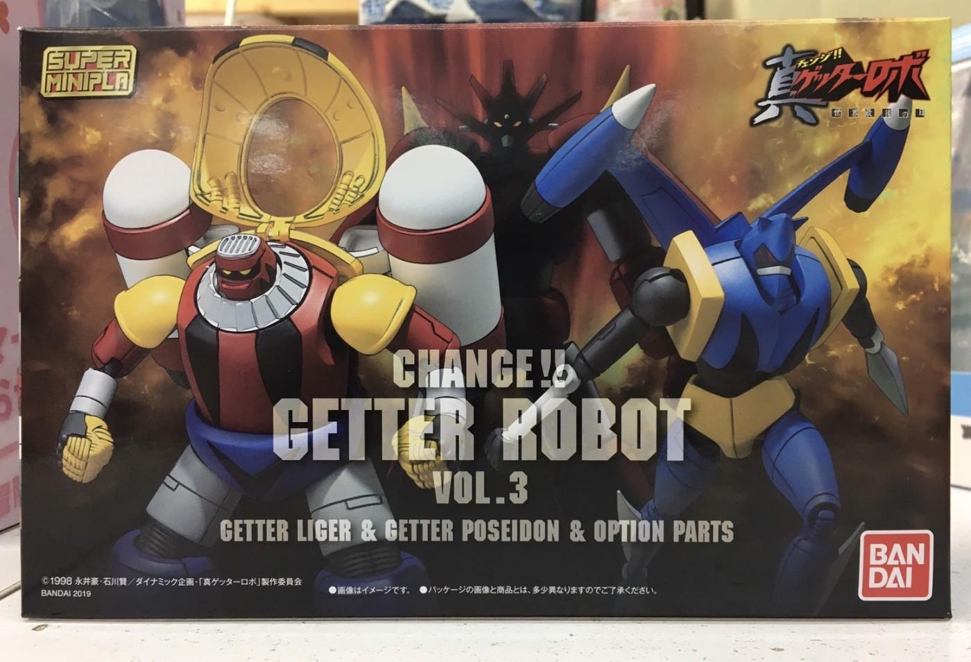 買取情報『バンダイのスーパーミニプラ「真(チェンジ!!)ゲッターロボ Vol.3 」』