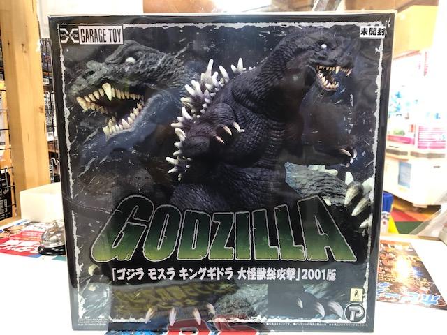 買取情報『エクスプラスのゴジラ 「ゴジラ モスラ キングギドラ 怪獣総攻撃」2001』