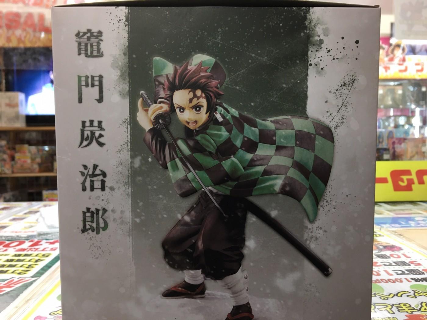 買取情報『コトブキヤのARTFX J 竈門炭治郎』