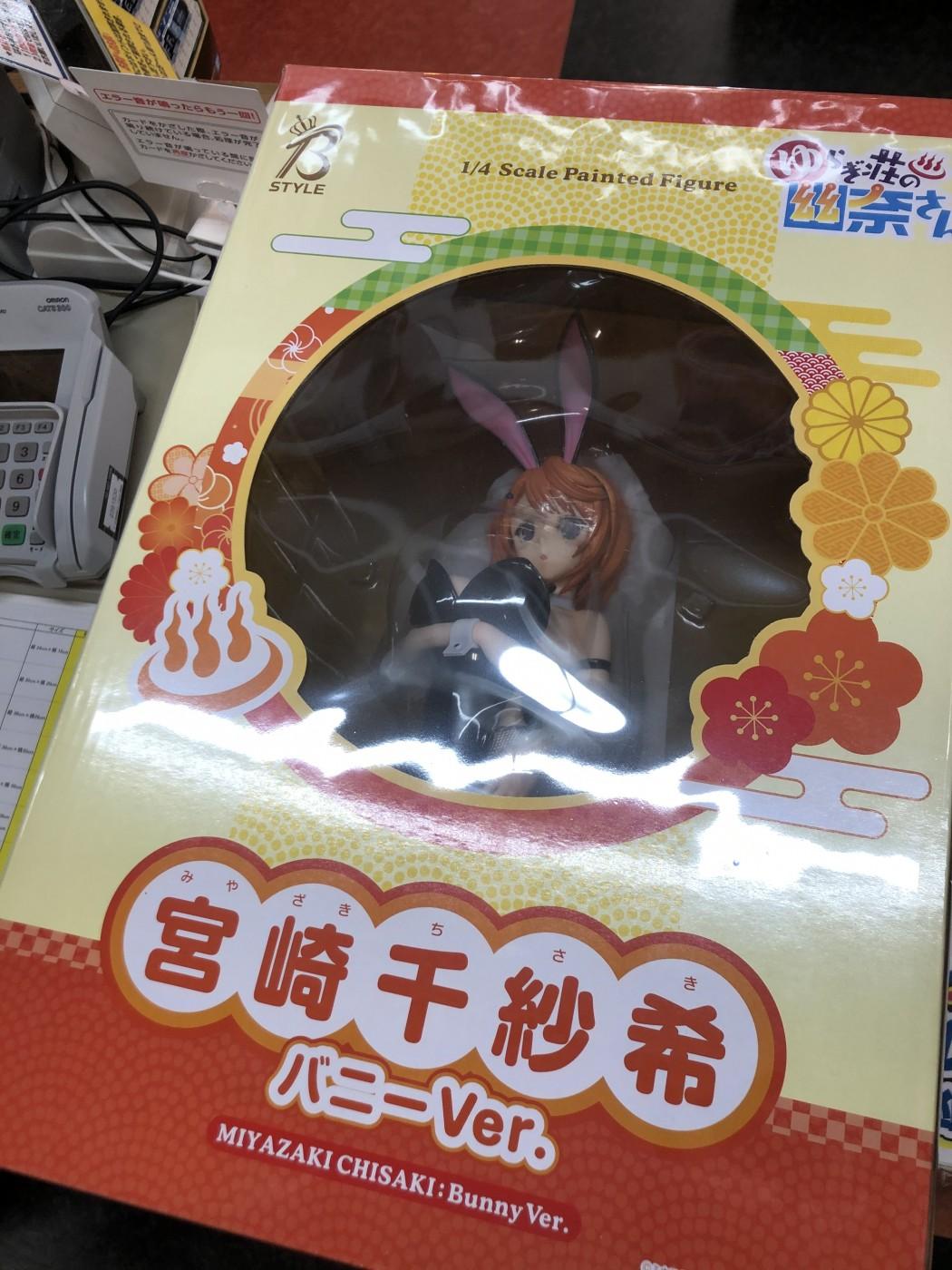 買取情報『FREEingのゆらぎ荘の幽奈さん 1/4 宮崎千紗希 バニーVer.』