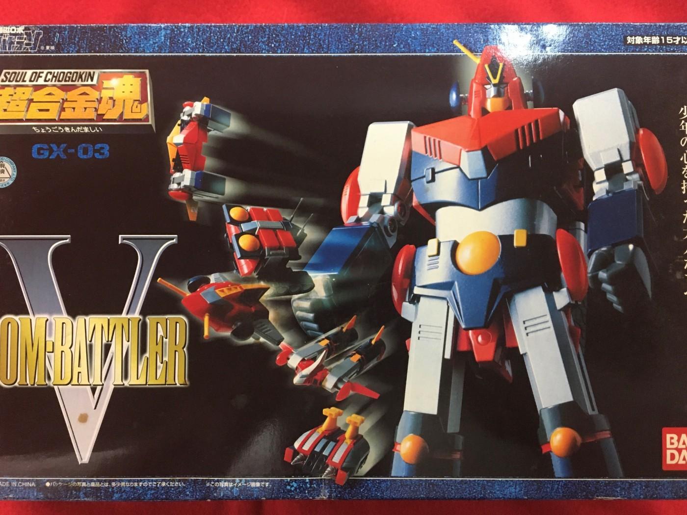 買取情報『バンダイの超合金魂 GX-03 超電磁ロボ「コン・バトラーV」』