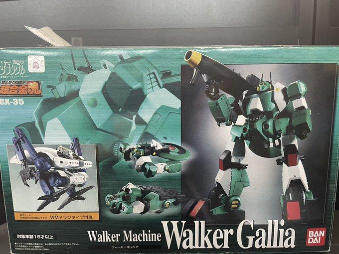 買取情報『バンダイのGX-35 ウォーカー・ギャリア』