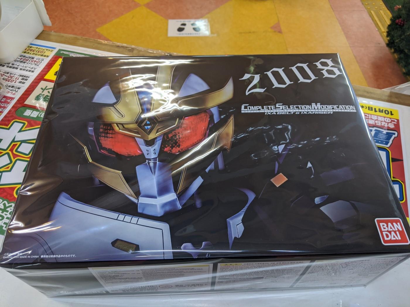 買取情報『バンダイの仮面ライダーシリーズ > CSMイクサベルト&イクサライザー』