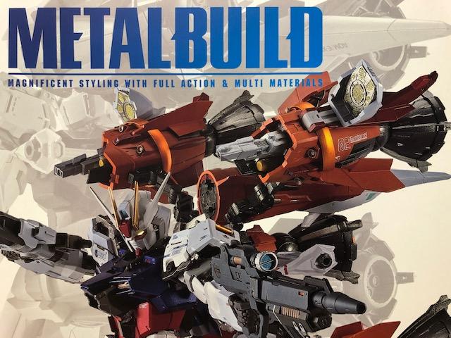 買取情報『BANDAI(バンダイ)のMETAL BUILD(メタルビルド)「ガンバレルストライカー」』