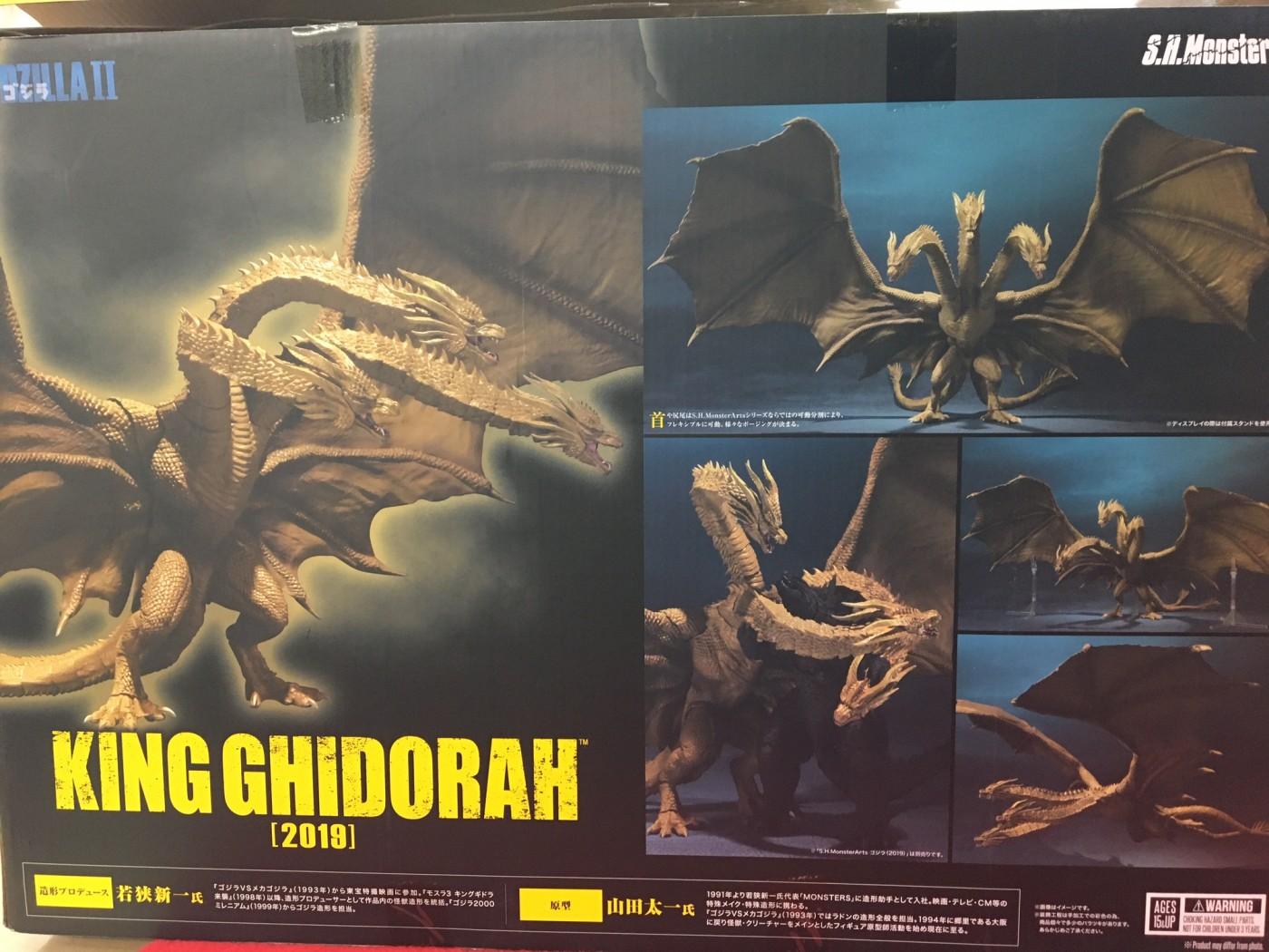買取情報『バンダイのS.H.MonsterArts ゴジラ「キングギドラ-2019-」』