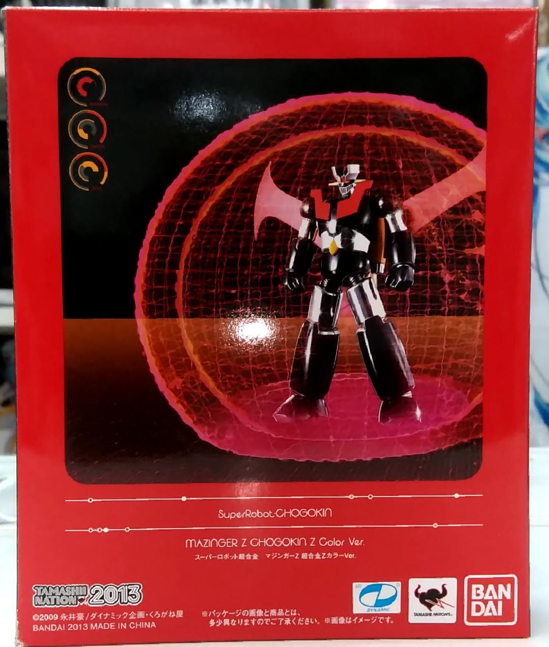 買取情報『バンダイの スーパーロボット超合金「マジンガーZ」超合金ZカラーVer』