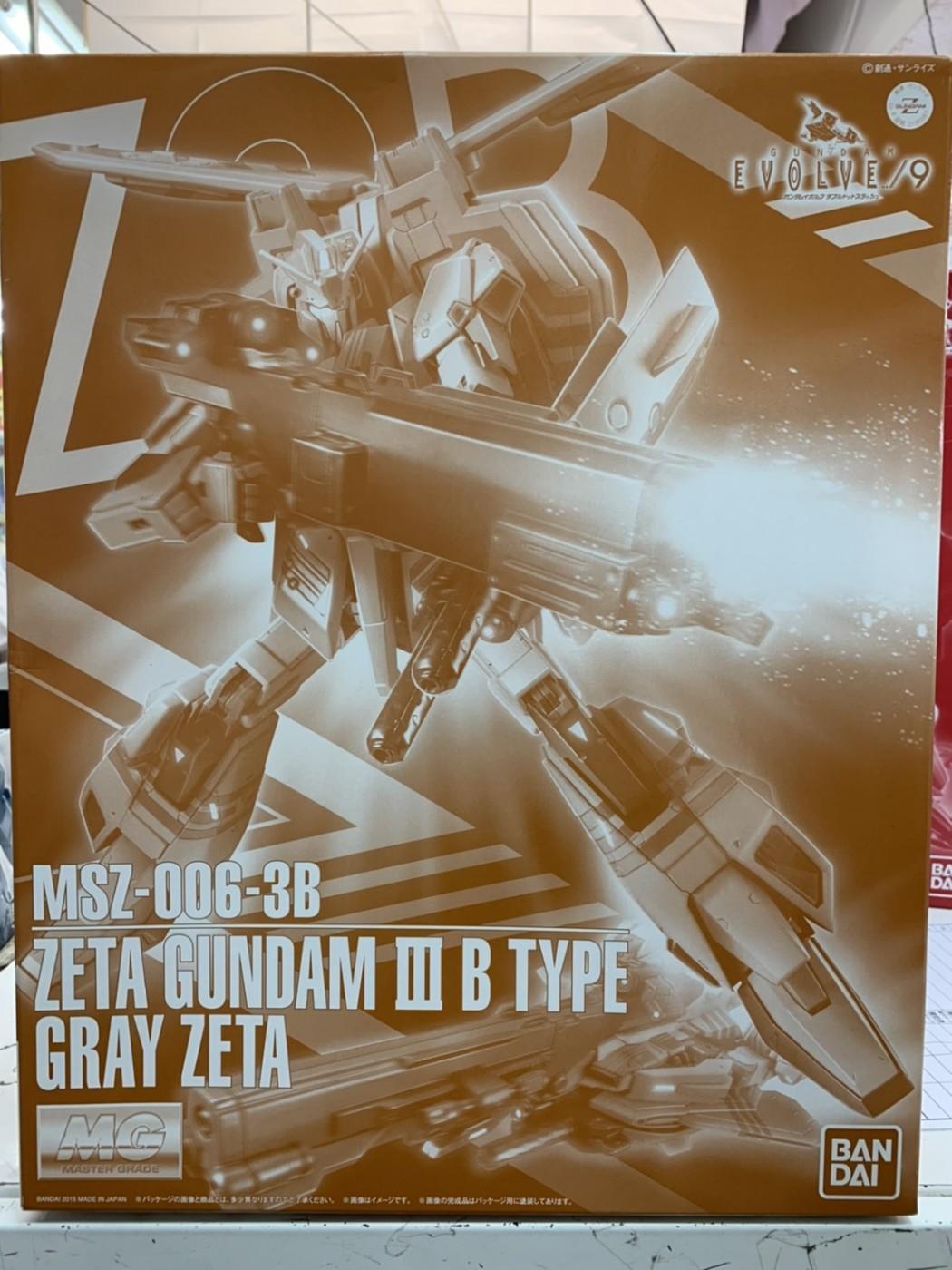 買取情報『バンダイのMG 1/100 MSZ-006-3B ゼータガンダム3号機B型 グレイ・ゼータ』