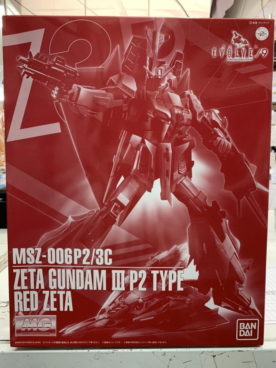 買取情報『バンダイのMG 1/100 MSZ-006P2/3C ゼータガンダム3号機P2型 レッド・ゼータ』
