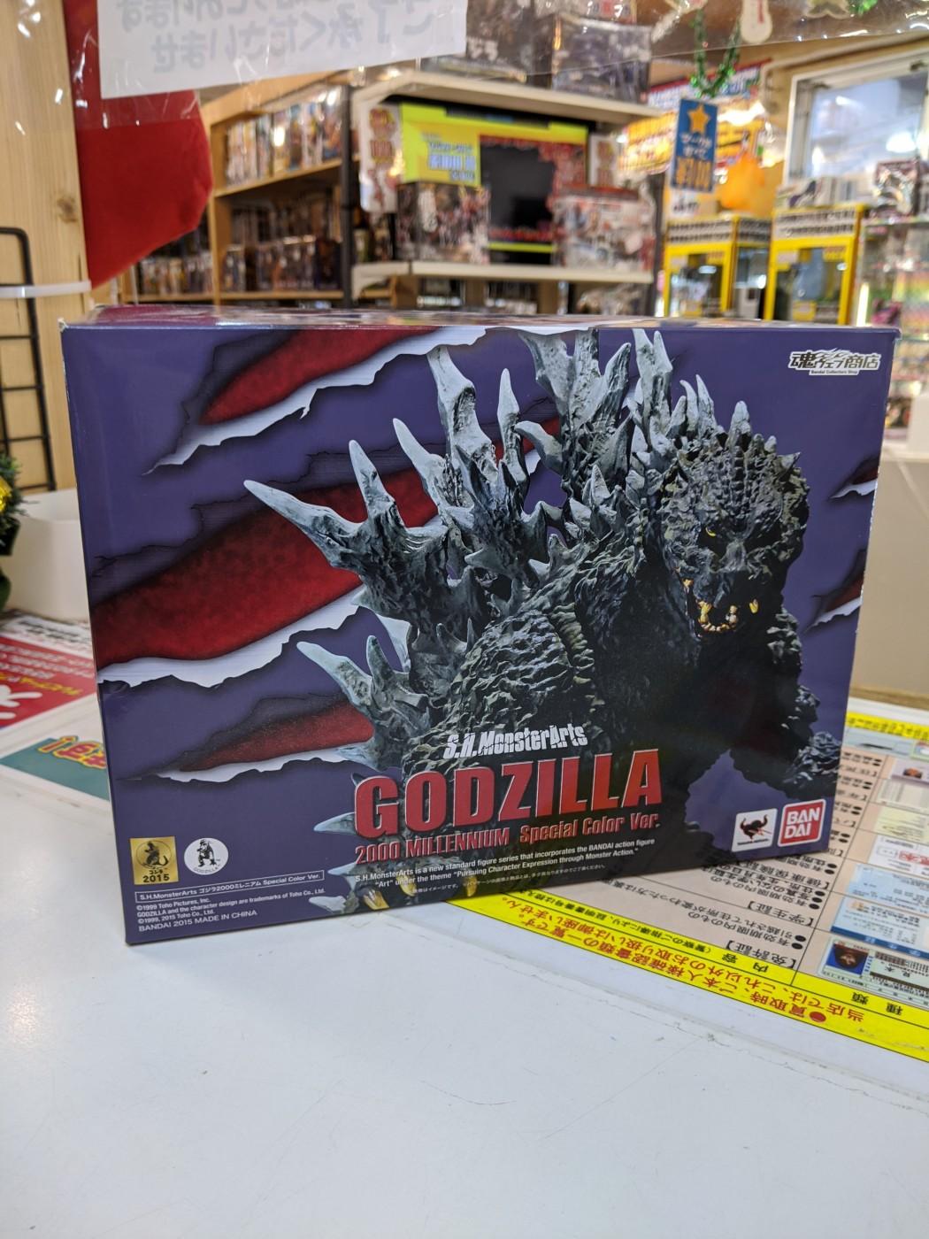 買取情報『バンダイのS.H.MonsterArts 魂ウェブ商店限定ゴジラ(2000) ミレニアム スペシャルカラーVer』
