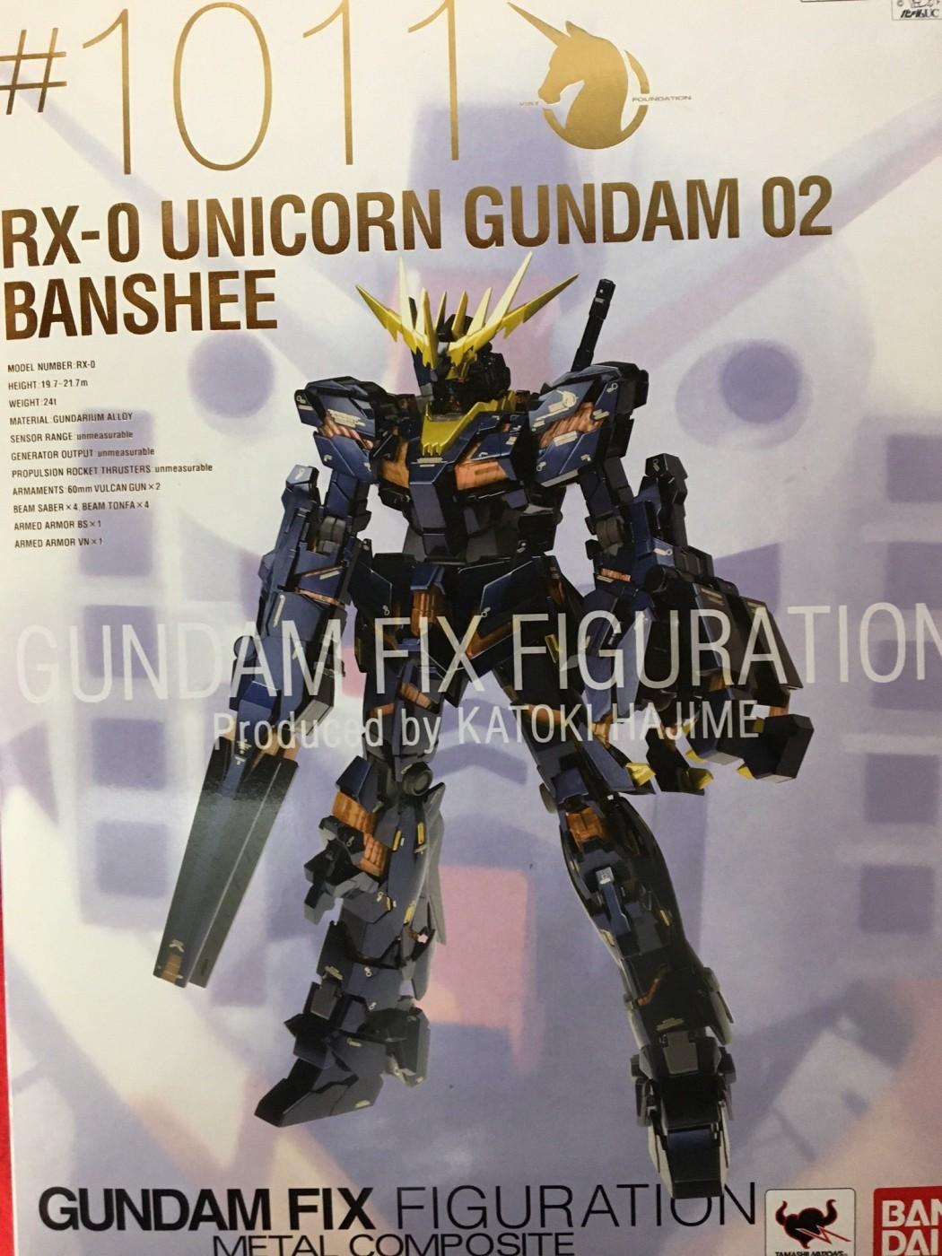 買取情報『バンダイのGUNDAM FIX FIGURATION METAL COMPOSITE RX-0ユニコーンガンダム2号機 バンシィ』