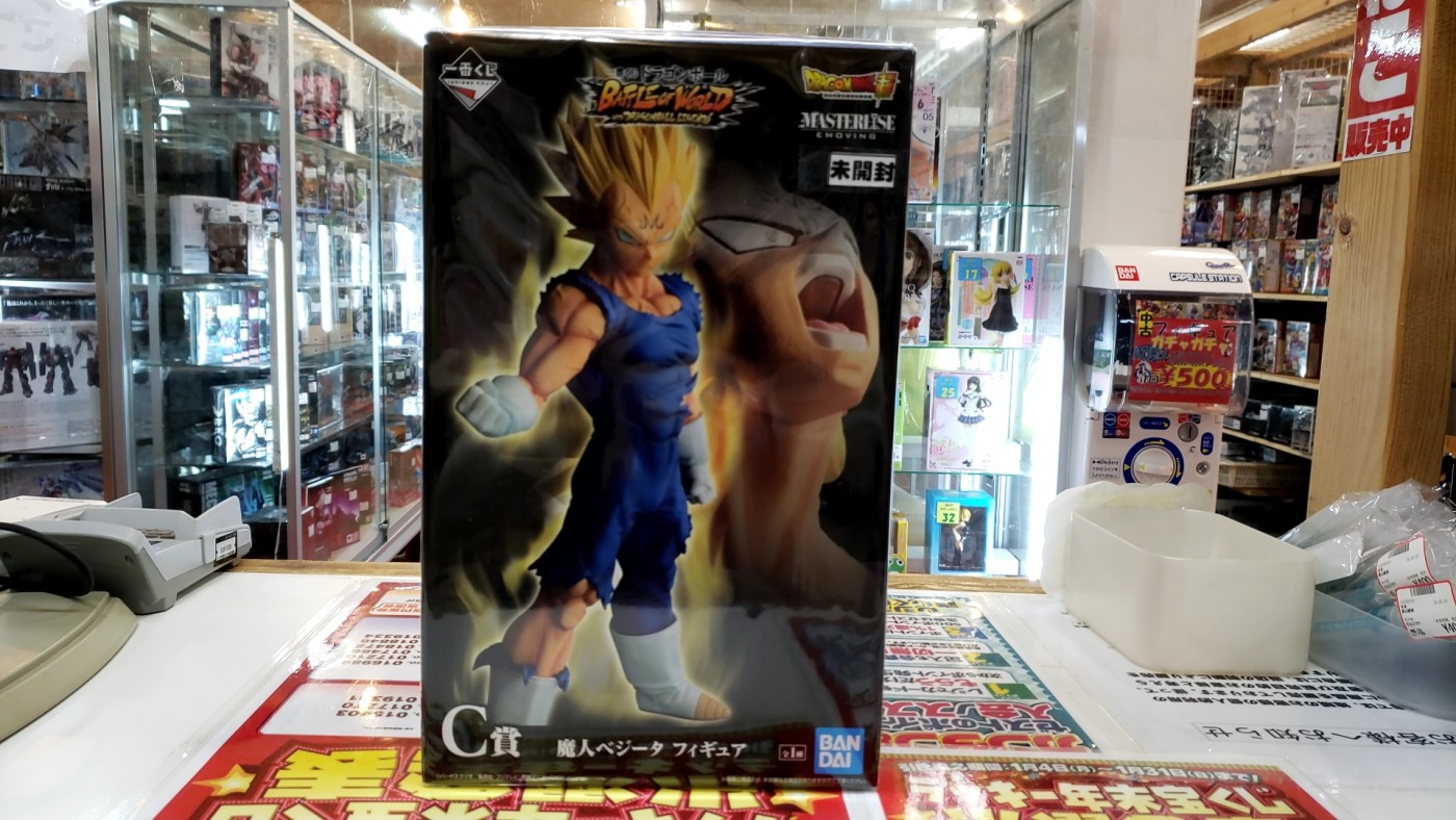 買取情報『一番くじ ​BATTLE ​OF ​WORLD ​with ​DRAGONBALL ​LEGENDSのC賞  ​魔人ベジータ ​』
